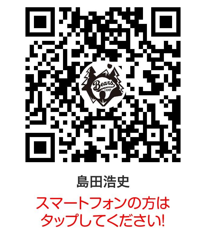 PayPay-QRコード