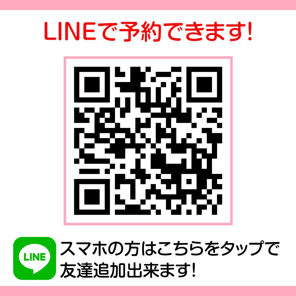 あにも!LINE-QRコード